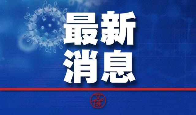 13�措施出�_!上海海�P全面支持企�I�凸�彤a,�外�Q促增�L……
