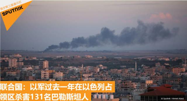 http://www.weixinrensheng.com/junshi/1590211.html