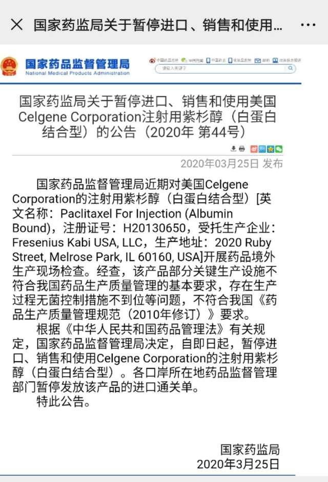 http://www.umeiwen.com/yangshengtang/1711511.html