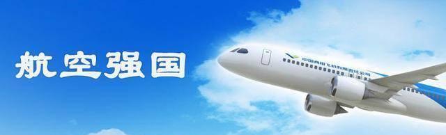 航空机电系统龙头航空机电蹲伏只是一个好机会