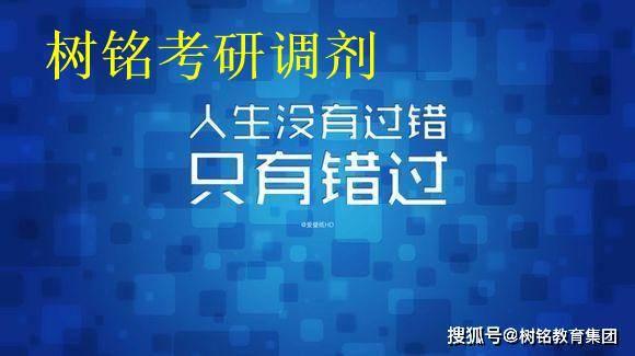 济南大学信息与通信工程、盘算机科学与技术、盘算机技术2020年考研调剂信息