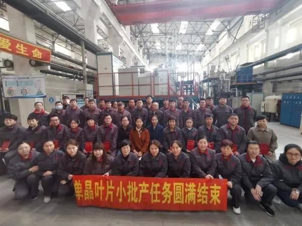 锋速体育官网:冶金学院:实现巨型结构空心单晶叶片铸件的批量生产!