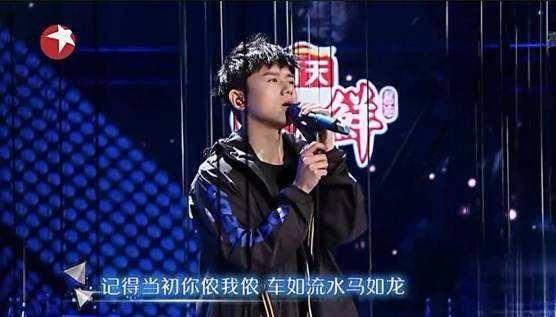 天籁之战第三季想晓得是谁让张艺兴唱了刘海砍樵吗?《天籁之战》