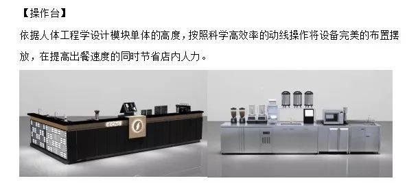 江西奶茶铺加盟连锁店