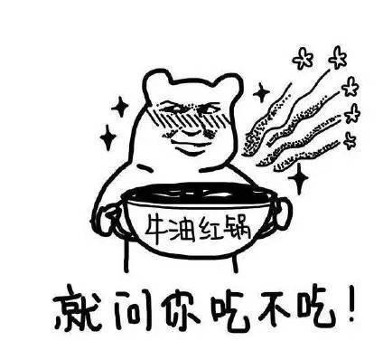 东营特色小吃加盟网_老金烧烤