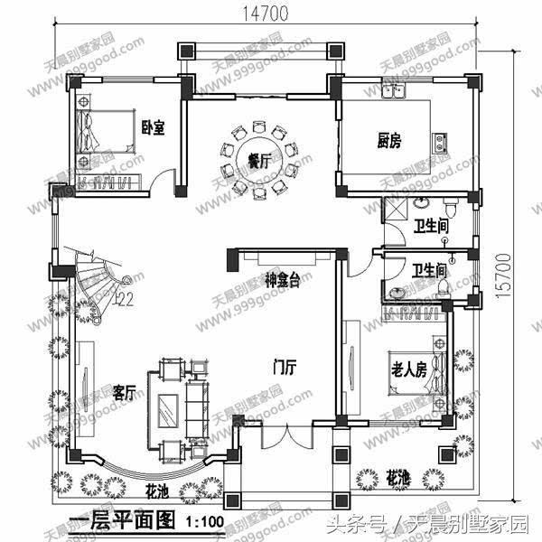 7x15农村套房设计图
