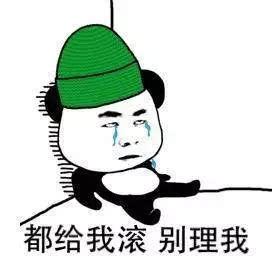 """这可能是史上最全的""""绿帽子表情包""""!图片"""