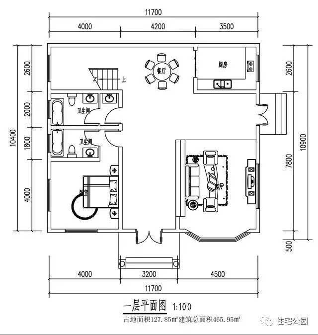7x10米3层半自建房,独栋,双拼都好看,实拍!