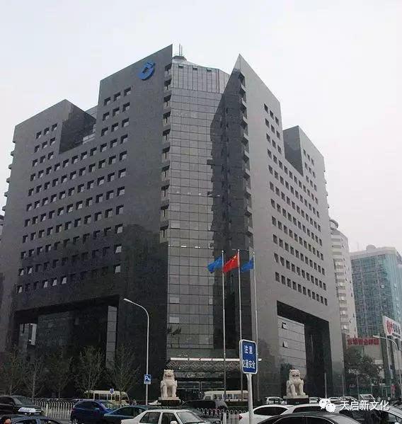 银行最新金融资讯_马来西亚丰隆集团等国外的著名银行机构等200多家国内外金融及非金融