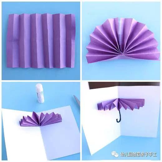 准备材料: 颜料,彩珠,绳子,纸盘,剪刀,胶水
