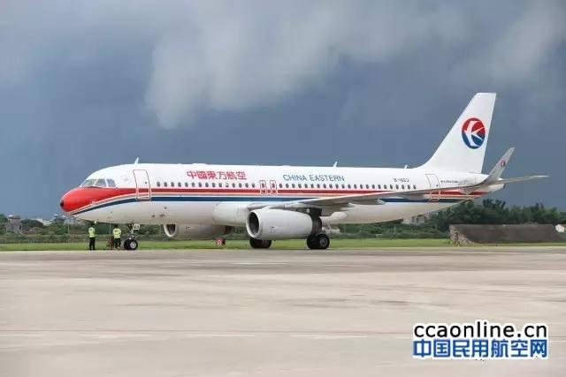 惠州机场青岛-南昌-惠州航线首航成功