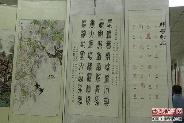 """长安大学""""迎接党的十九大召开""""书画展开幕"""