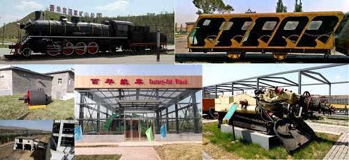 煤矿旅游——晋华宫国家矿山公园