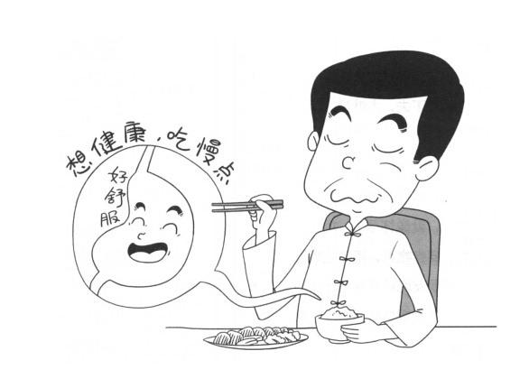 油菜简笔画卡通