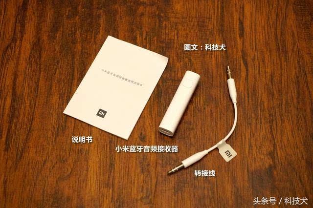 5mm转接线可以与有线音频设备连接,连接后有线音频设备可以通过接收器