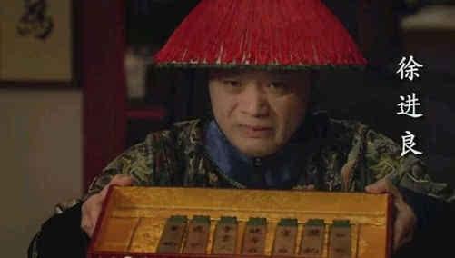 《甄嬛传》这些清朝皇宫的规矩,你知道几个?