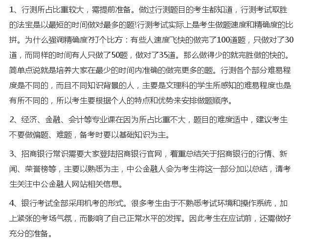 甘肃省 国有经济总量_甘肃省经济图表