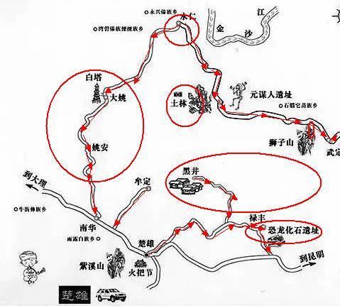 9.云南瑞丽旅游景点地图