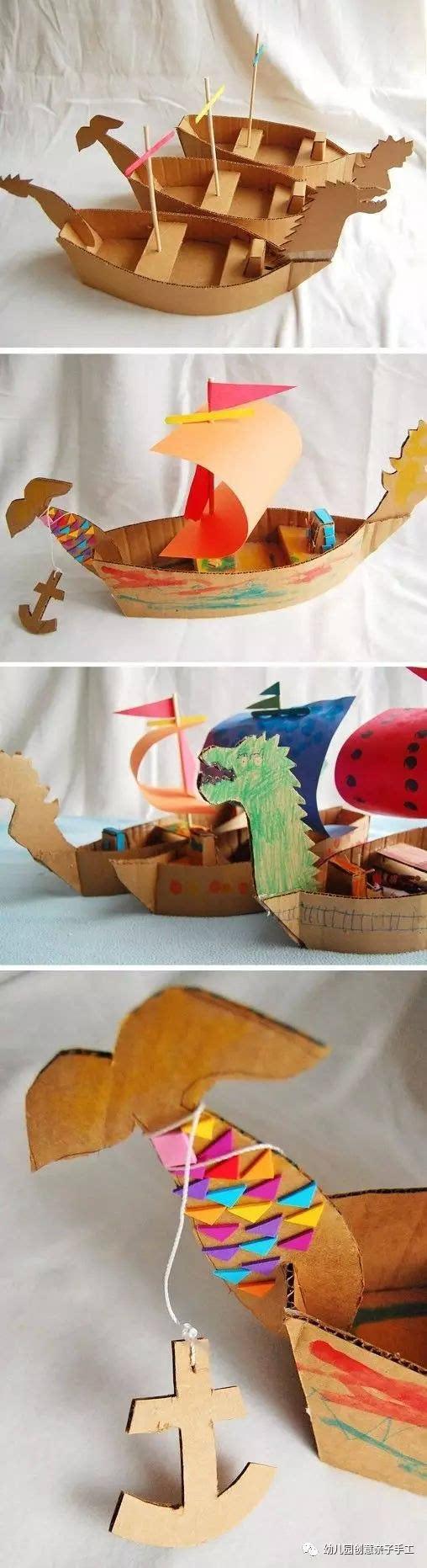 幼儿园创意亲子365bet网上娱乐_365bet y亚洲_365bet体育在线导航(kidsdiy95)