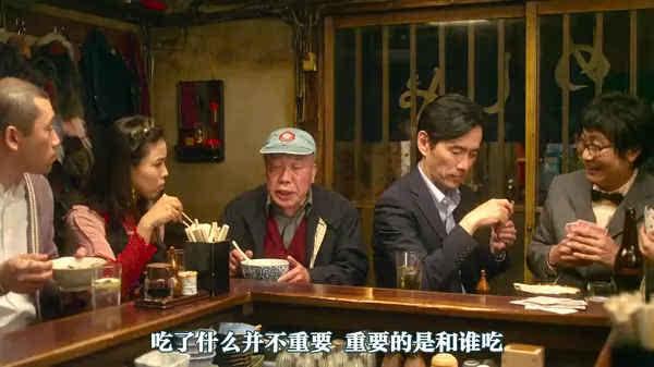 深夜食堂小林薰爆料:下一部可能会有中国的饺子!图片