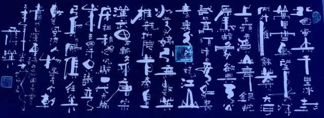 抗战胜利七十年,八方来朝中国梦, 当代书圣薛瑛笔,谱写华夏中国魂!图片
