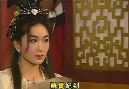 剧中温碧霞饰演的苏妲己妖颜魅惑,举手投足都风情万种,温碧霞也因而获
