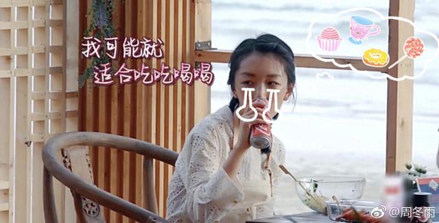 影讯:湖南卫视上线《中餐厅》,又有节目追了图片