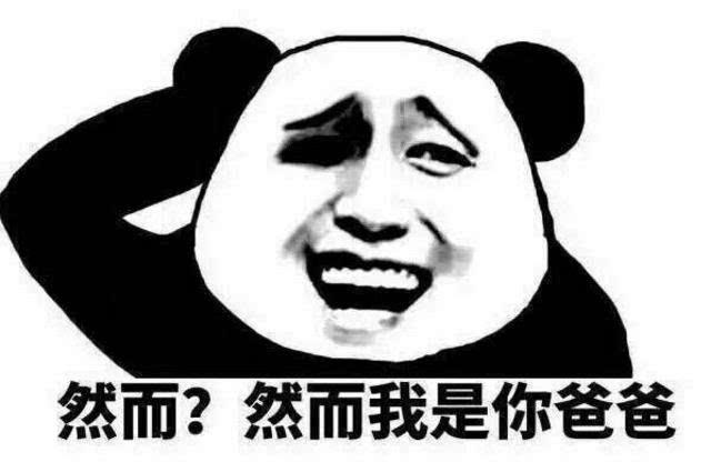 老子明天不上�y�9g._但7月22日下午,知名演员李易峰却忽然更新微博,称:\