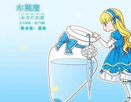 男生座水瓶在情感生活中伤害疑心后做-星座频道白羊座女生为什么受到太重了图片