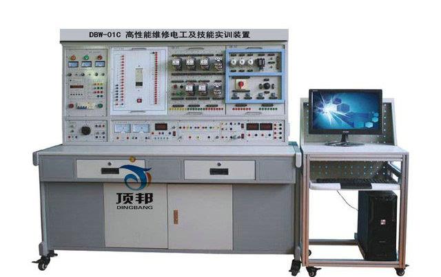 家用调光台灯电路(三)电力电子技术实训1,单结晶体管触发电路(综合