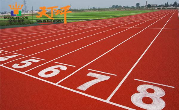 可以这么说,塑胶跑道的诞生正是为健康,安全运动提供最强的奔跑动力.