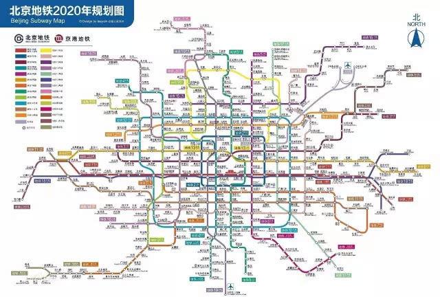 北京地铁线路图丨2020年