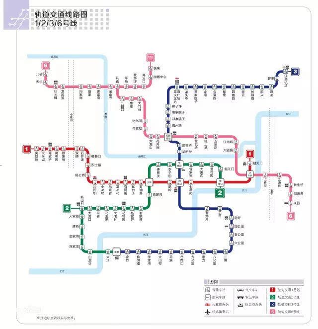 重庆地铁线路图丨2016年 重庆轨道交通(chongqing rail transit,crt)