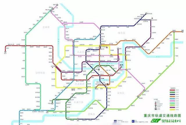 重庆地铁线路图丨长期规划
