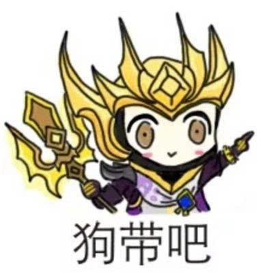 王者荣耀杨戬超可爱q版动漫头像大全图片