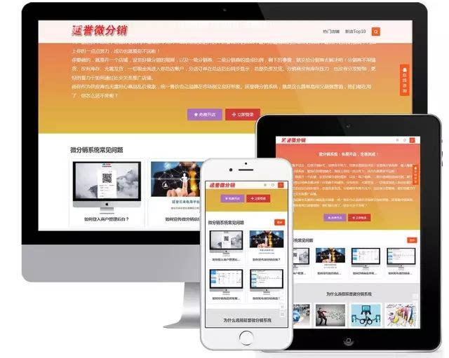 亚洲最大的云播成人色情网_亚洲黄色网站:*_搜美网