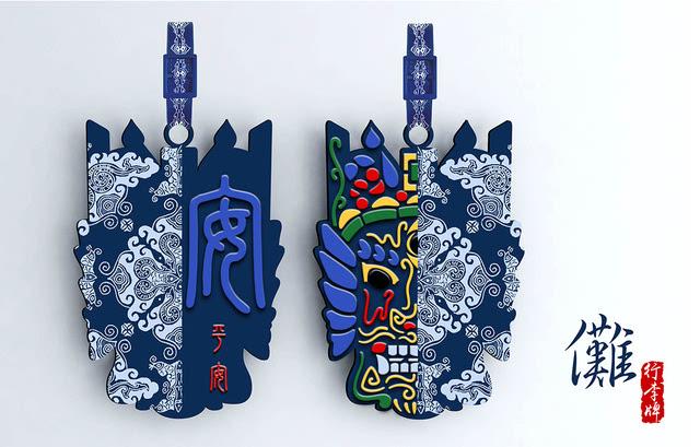 2017多彩贵州文化创意设计大赛已收到作品150件图片
