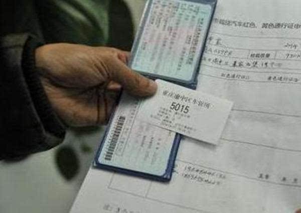 肏吃岳�zf-:`d_我国的摩托车驾照分为普通三轮摩托车d证,普通二轮摩托车e证,轻便摩托