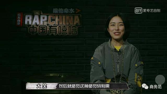 中国有嘻哈同款:吴亦凡们都穿哪些死贵的潮牌