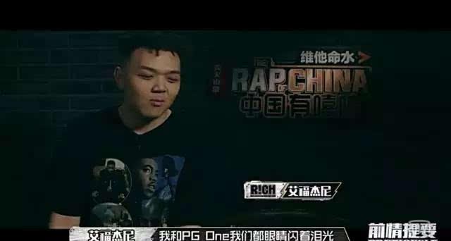 如何评价《中国有嘻哈》第六期节目?网友:太水图片