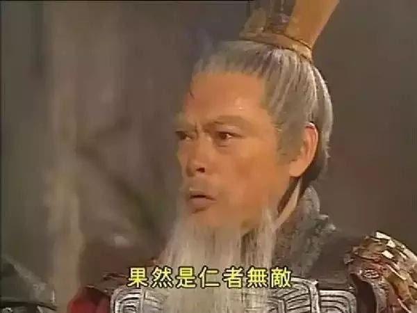 5,2000年任贤齐版《笑傲江湖》:李立群