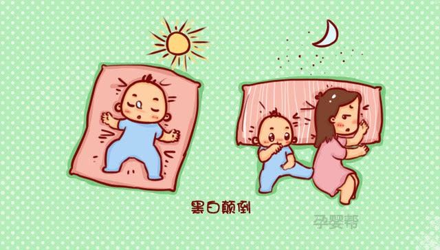 妈妈哄孩子睡觉卡通