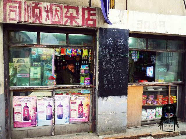 最近开什么店比较好_女生开什么店比较赚钱_在杭州开什么店比较赚钱
