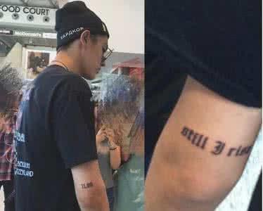 吴亦凡的纹身大多是字母纹身,看着很简约耐看.手臂上的是天蝎.