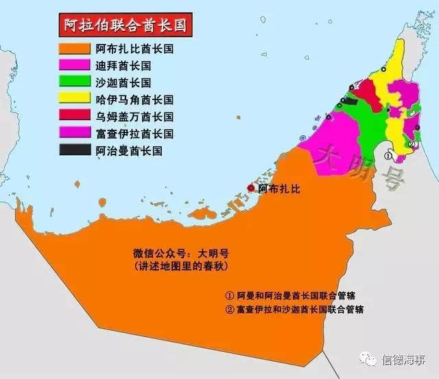 阿联酋包括哪几个国家