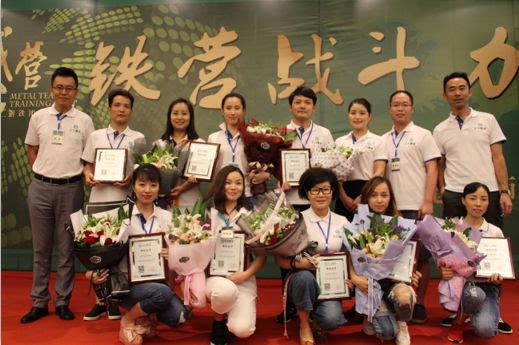 联合创始人三藏,叶娟,老崔,果神为核心总代颁发授权证书图片