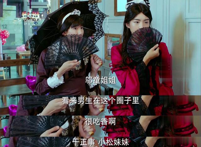 """tfboys互评女装,王俊凯竟然这样""""毒舌""""?"""