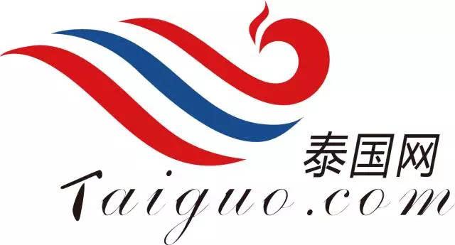 taiguo1069_泰国网www.taiguo.