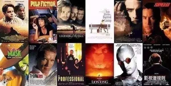 94电影_1994年的世界电影都特牛逼,不服来辩!