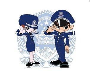 动漫 卡通 漫画 头像 304_240图片